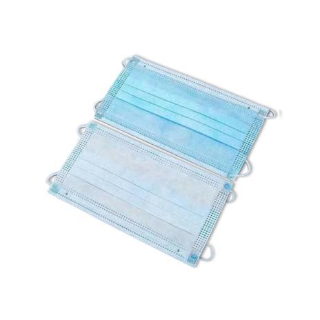 Einweg Gesichtsmaske/Mundschutz 50er Pack-3