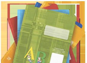 Schulbedarf: Schulhefte-Finder